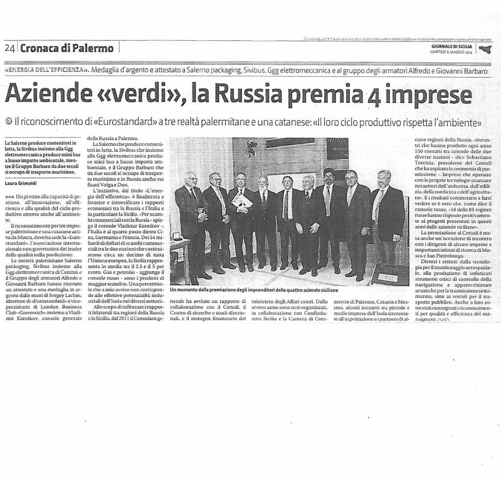 premio-esia-palermo---giornale_di_sicilia-14-05-06