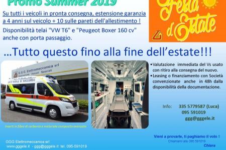 summerpromo19